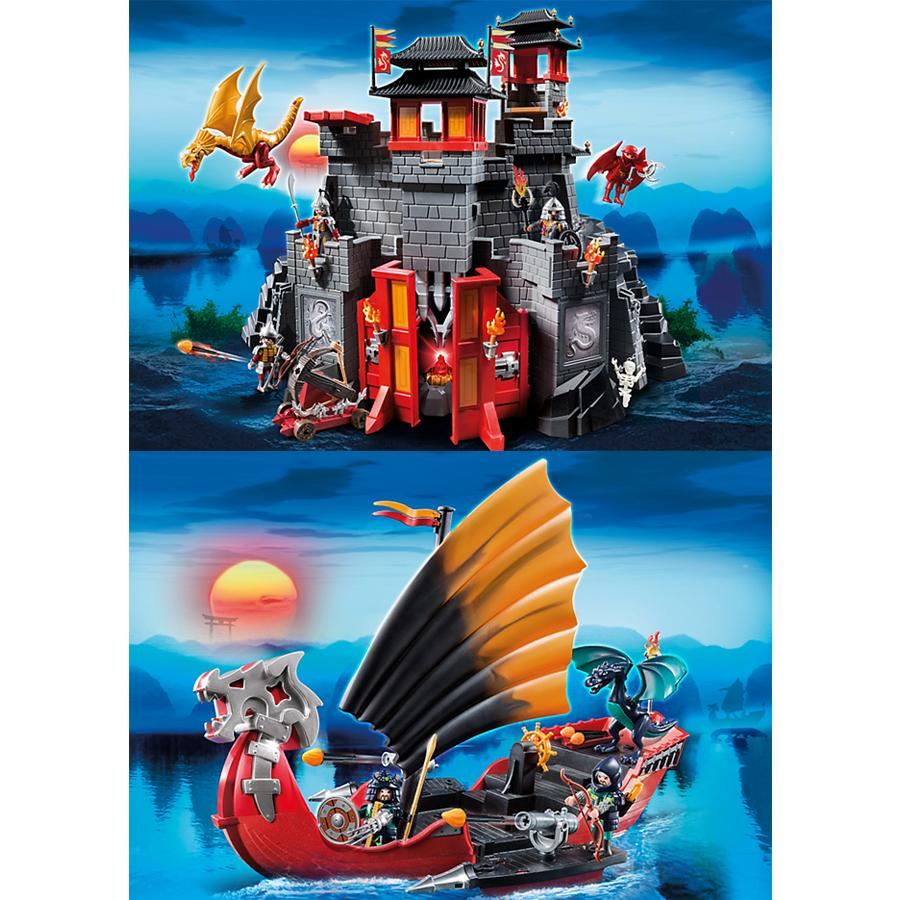 Great Asian Castle and Dragon Battle Ship